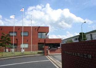 小川香料株式会社